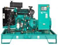 Генераторы для двигателей Hatz